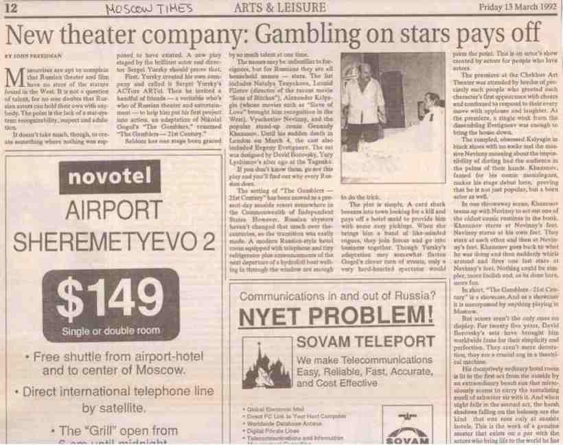 Gamblers21