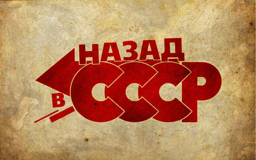 Joseph Stalin Blogs And Stray Articles Images, Photos, Reviews