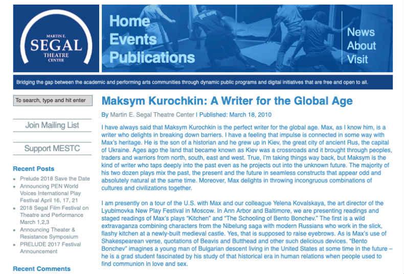 KurochkinGlobal2